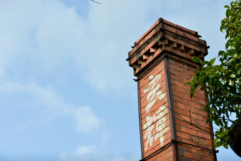 玄輝陶房煙突