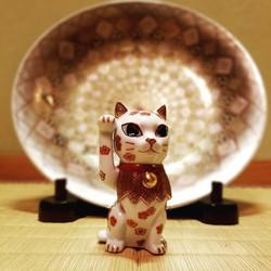 「まねき猫」白
