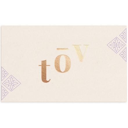 Tov Coffee & Tea Branding
