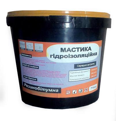 Мастика гідроізоляційна STRAZH (5кг)