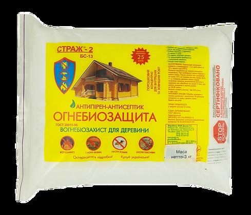 Антисептичний ВОГНЕБІОЗАХИСТ STRAZH-2 (3кг)