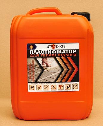 Пластифікатор для теплих підлог STRAZH-28 (10л)