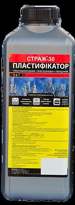Пластифікатор - протиморозний антифриз STRAZH-30 (1л)