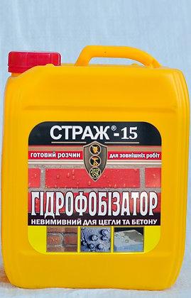 Гідрофобізатор STRAZH-15 (10л)