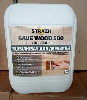 Відбілювач деревини STRAZH save wood 500 (10л)