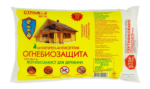 Антисептичний ВОГНЕБІОЗАХИСТ STRAZH-2 (1кг)