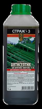 Антисептик-антижук БІОЗАХИСТ STRAZH-3 (1л)
