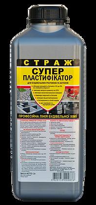 Суперпластифікатор  STRAZH-29 (1л)