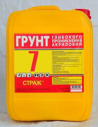 Грунт глибого проникнення. STRAZH EC-7 (10л)
