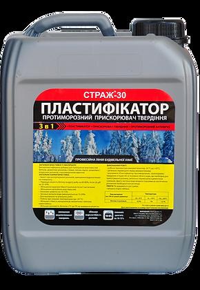 Пластифікатор - протиморозний антифриз STRAZH-30 (5л)