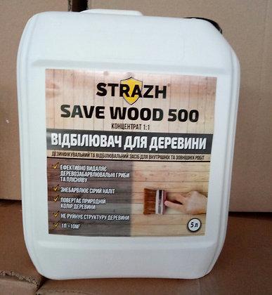 Відбілювач деревини STRAZH save wood 500 (5л)
