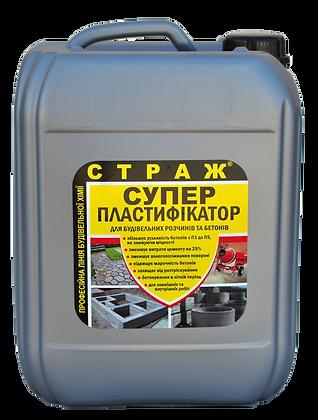 Суперпластифікатор  STRAZH-29 (10л)