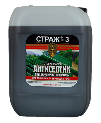 Антисептик-антижук БІОЗАХИСТ STRAZH-3 (10л)