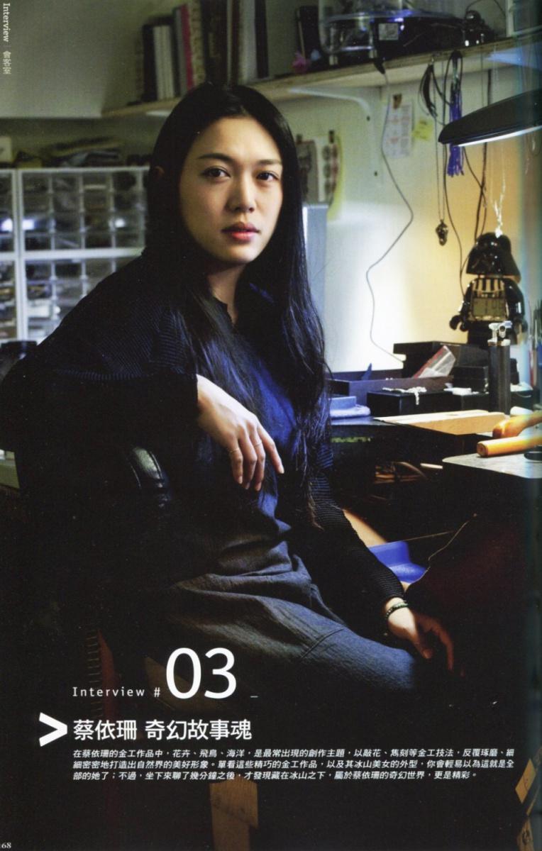 La Vie 雜誌