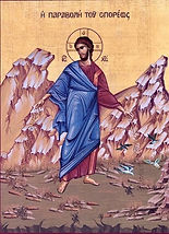 Orthodox_icon_of_the_good_Sower_2_620x.j