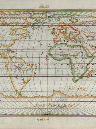 Libro sobre Navegación de PIri Reis