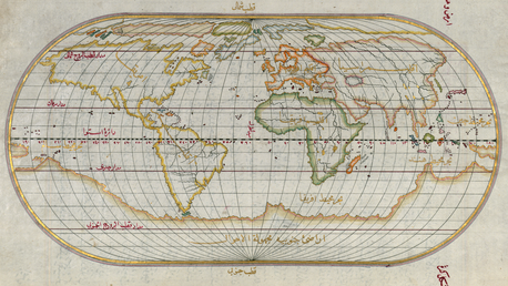 Book on Navigation by PIri Reis