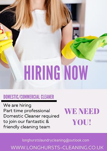 Maroon Office Hiring Job Vacancy Announc