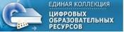 p18_edinayakolleciyacor-300x77.jpeg