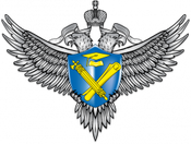 cropped-logo_rosobrnadzor-2.png