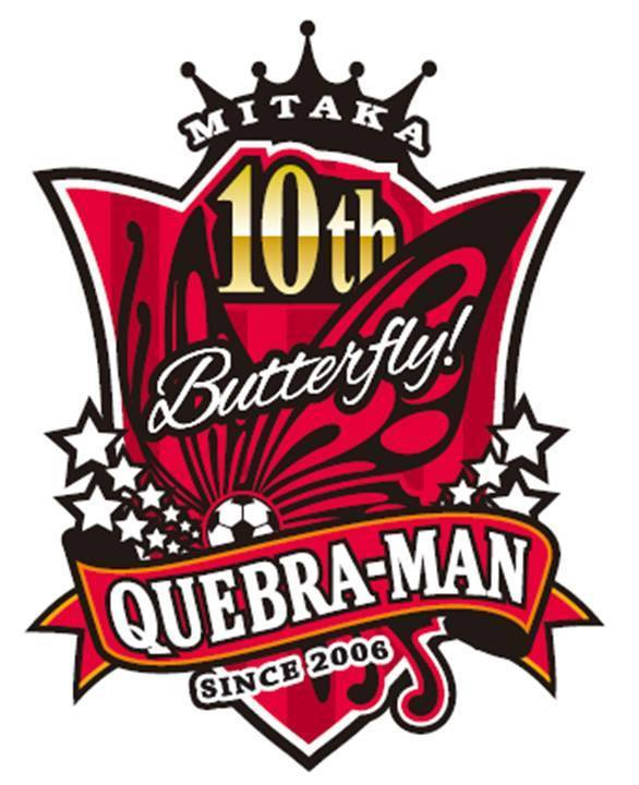 QUEBRA-MAN「10th」logo