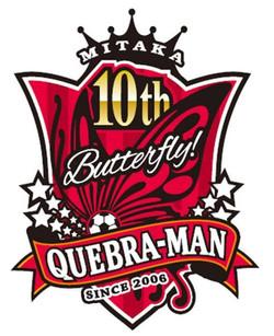 QUEBRA-MAN「10th」logo