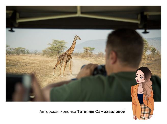 Тревел-тренды этого года: на что современные туристы делают ставки