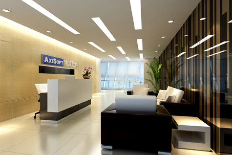 Axisoft (Zhuhai) Limited Office Relocation