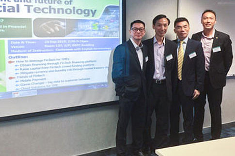 Mr. George Ong was invited as a speaker in HKPC FinTech seminar