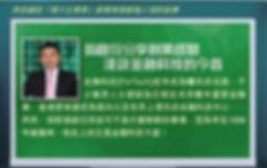 eNews.jpg