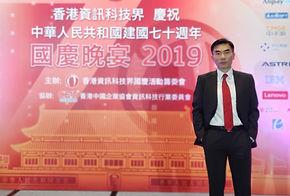 2019 HK IT Gala Dinner Photo.jpg