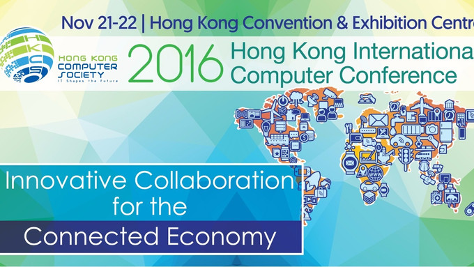 Axisoft was honored to sponsor the Hong Kong International Computer Conference 2016