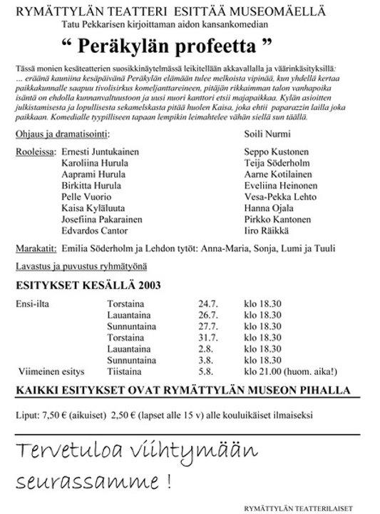 2003 Peräkylän profeetta.jpeg