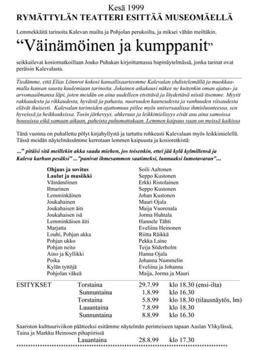 1999 Väinämöinen ja kumppanit 1.jpeg