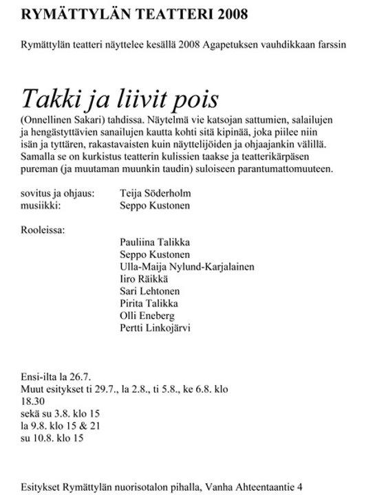 2008_Takki_ja_liivit_pois.jpeg