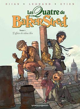 baker street