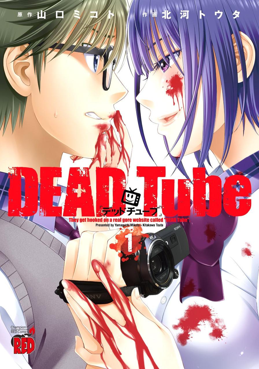 DEAD-Tube-1