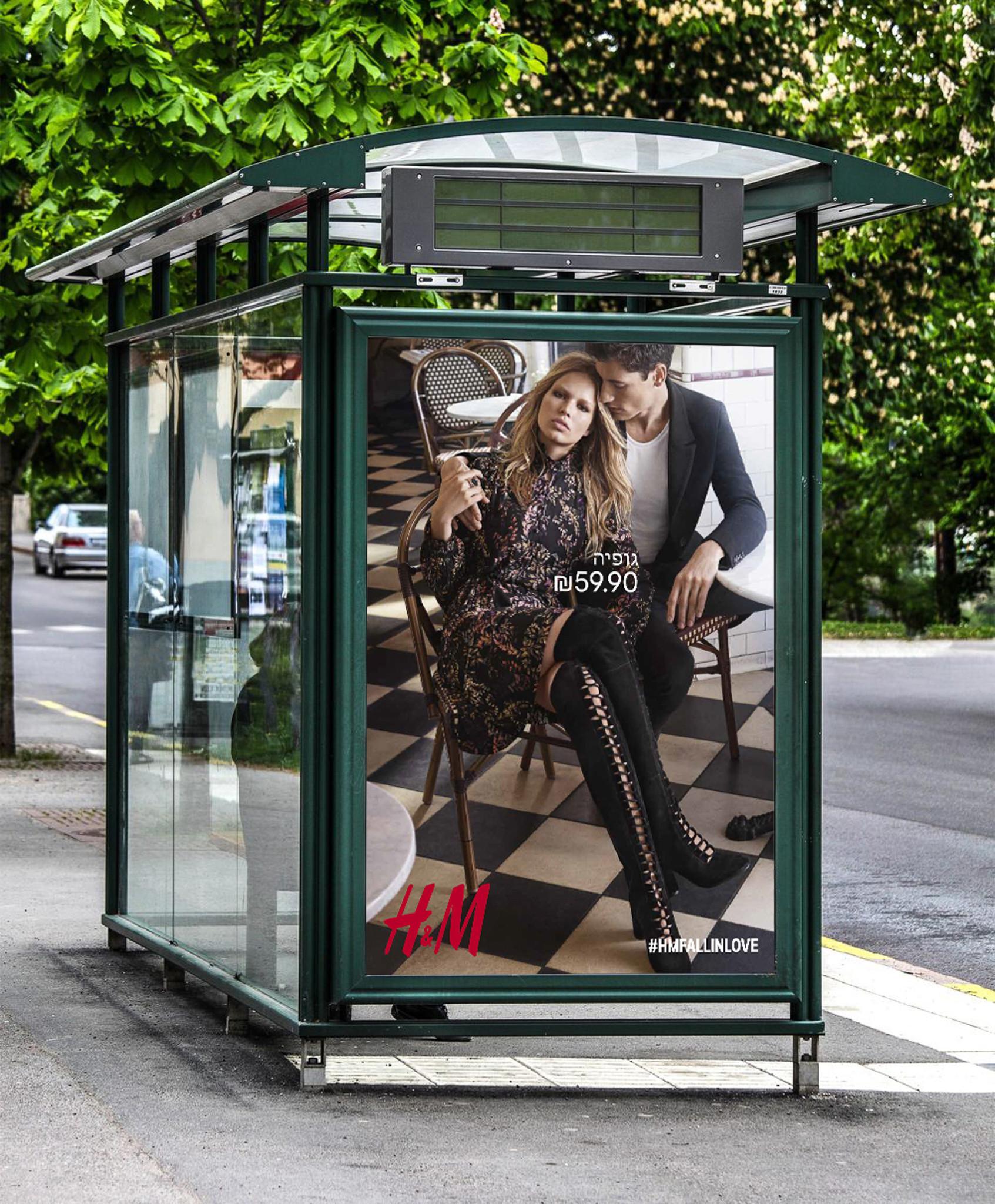 H&M_Romi Nicole Schneider-4.jpg