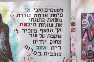 Signage Photography Romi Nicole Schneider1.jpg