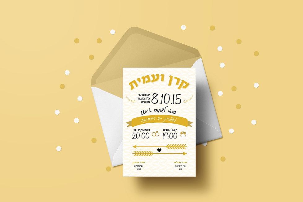 Wedding Invite design Romi Nicol Schneider