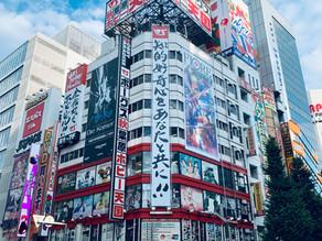 AKIHABARA - Storia del quartiere più geek di Tokyo