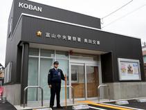 KOBAN: l'efficenza del sistema giapponese!
