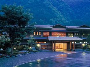 L'ALBERGO PIÙ ANTICO DEL MONDO: Kyoto