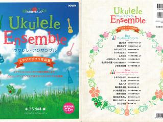 Ukulele Emsemble 宮崎駿 音樂 合奏