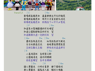 前程錦繡(海洋公園版) - 羅文(懵盛盛) - 俺たちの旅