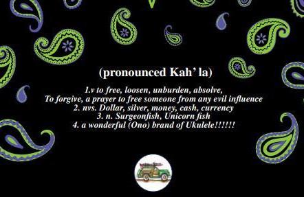 Kala, Ohana, aNueNue, Big Island 等品牌名字的意思