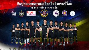 thai football team pic.jpg