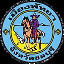 pattaya logo.png