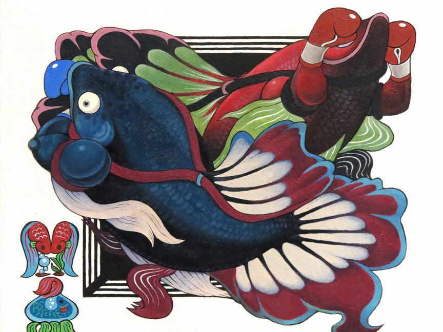 TUAY THAI FISH