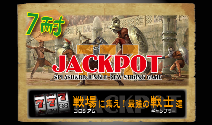 jackpottop2.png